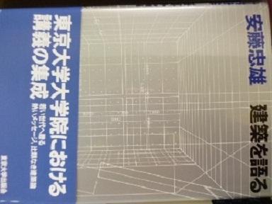 買うならこの本です 中身はなかなか難しいですよ