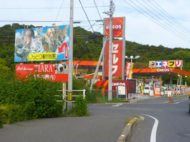 高松川から行くと左折ですね ガソリンスタンドも目印です