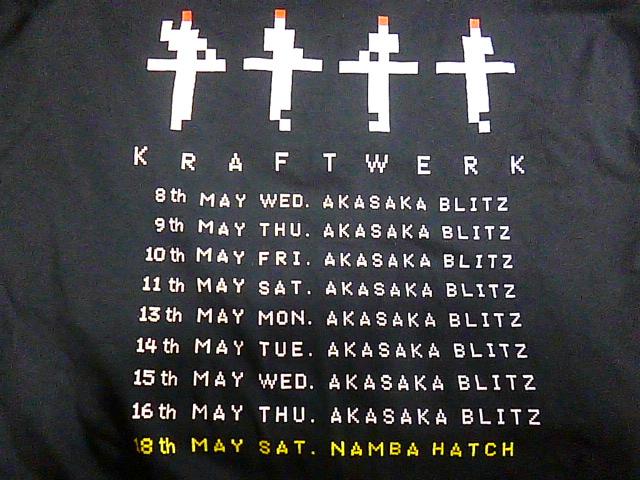 その日の日付が色違いになっている限定Tシャツもゲット
