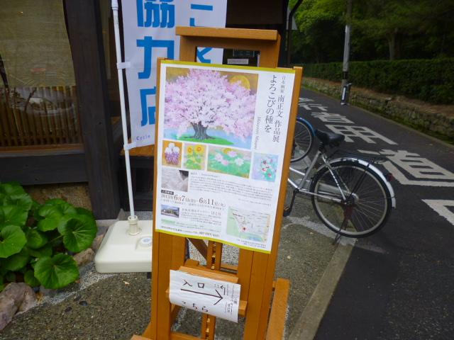 ちょうど高松市内の雨が上がったころにおじゃましました