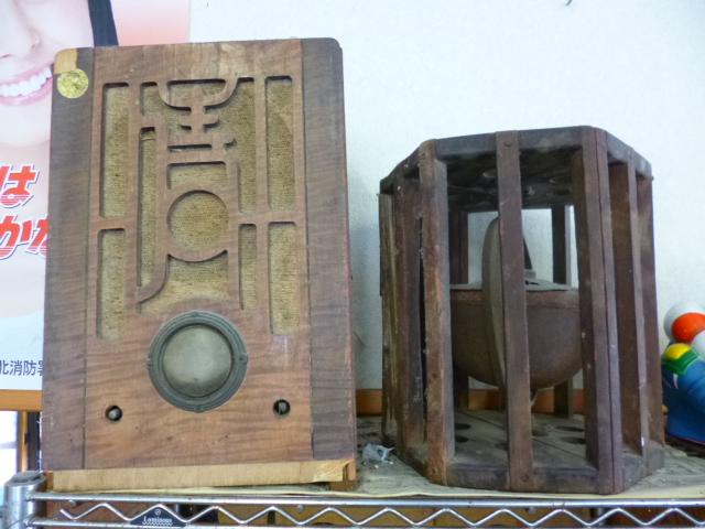 謎の骨董品,右のは倒して使います