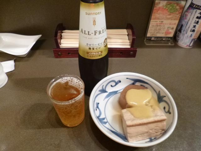 今日は大根と豆腐です 辛子酢味噌がツーンと鼻にきます