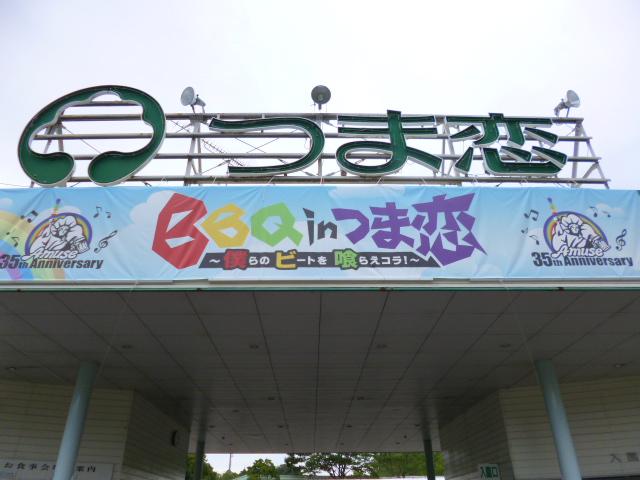 Perfumeのライブなら静岡でもバイクです