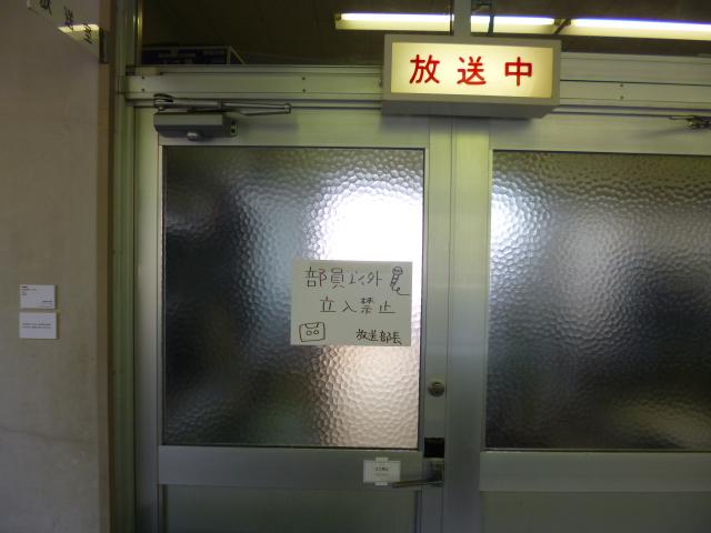 立ち入り禁止だそうです