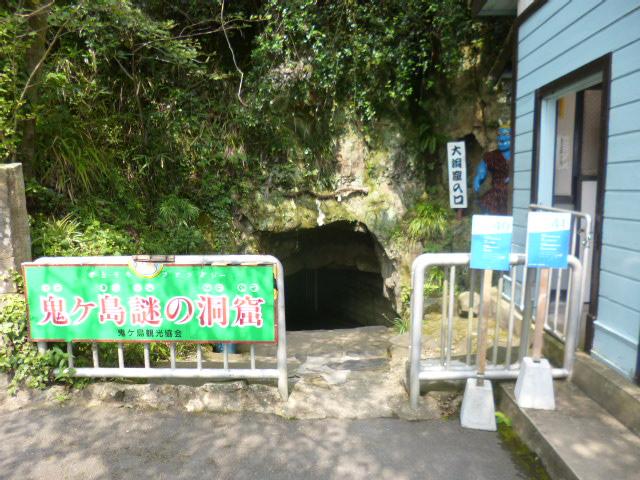洞窟の中はひんやりしているんですが,それでも汗が止まりません