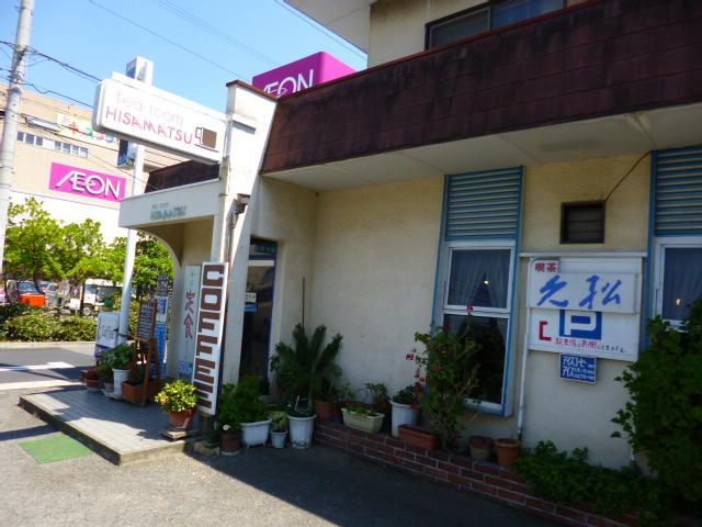 香川ではすべての喫茶店にうどんがある。よいうのはさすがにデマです