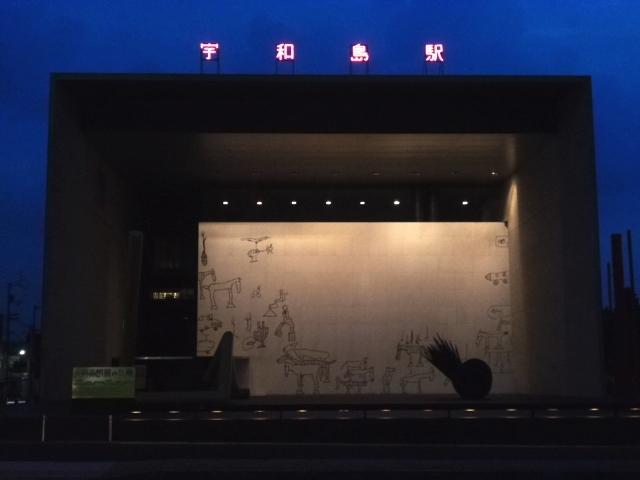 美術館の屋上にも作品 『 宇和島駅 』