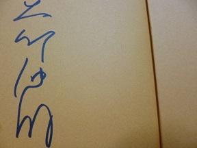 サイン本でした