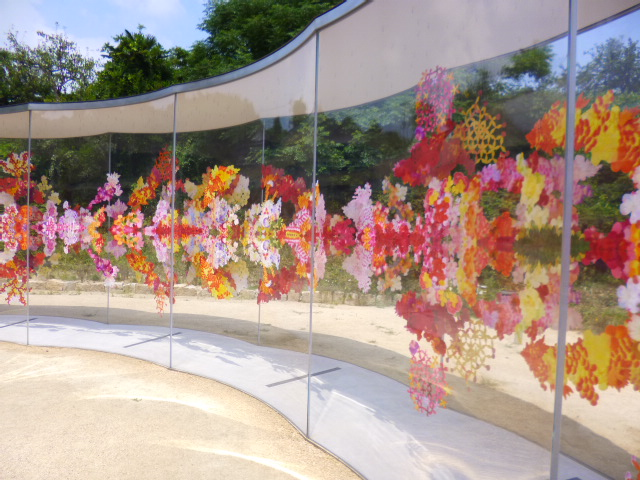 花花花の花花花です