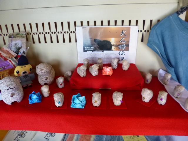 犬島石で作った犬島犬 小1つ1000円です