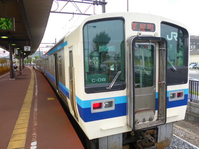 ちょうど岡山からの列車が入ってきました