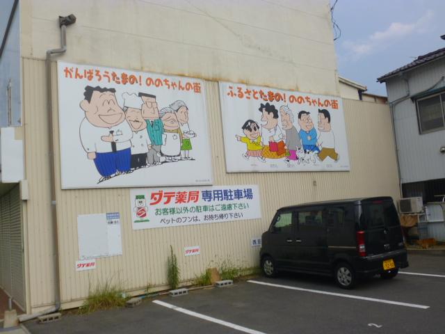 宇野は岡山県玉野市にあります 漫画家のいしいひさいちさん玉野市出身だそうです