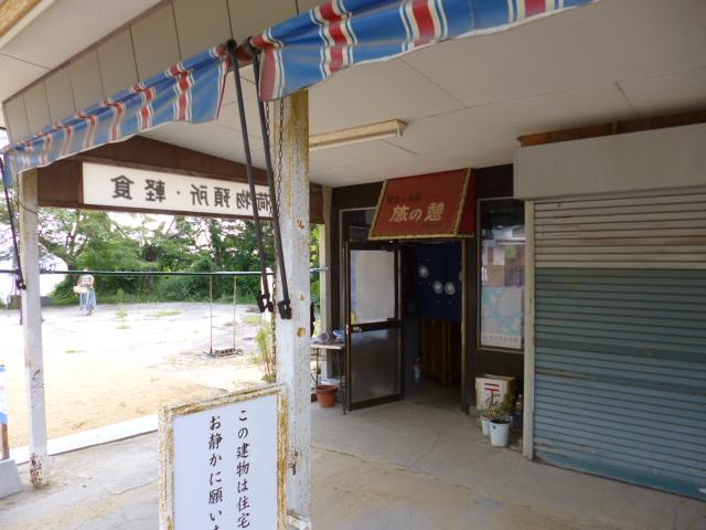 喫茶店は廃業されていますが,いまだに人が住んでいるんです