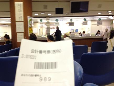 5282013広大病院S3