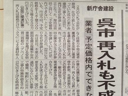 5232013中国新聞S2