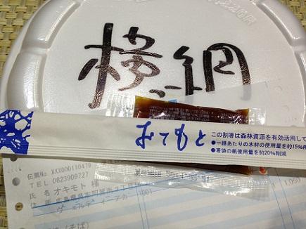 6022013夕食S1