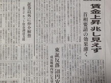 6052013中国新聞S2
