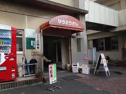 6062013餃子買物S