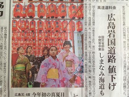 6082013中国新聞S2