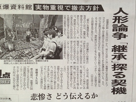 6072013中国新聞S2