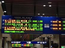 6202013熊本駅SS4