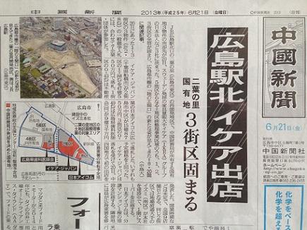 6212013中国新聞S1