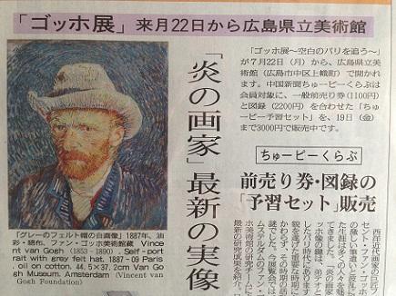 6212013中国新聞S3