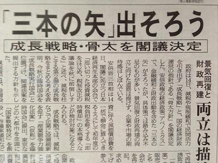 6152013中国新聞S2