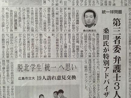 6262013中国新聞S2