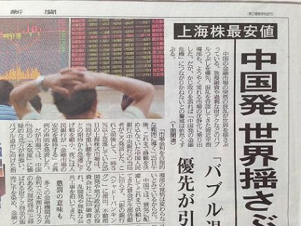 6262013中国新聞S3