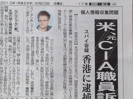 6232013中国新聞S3