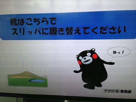 6192013審査S1M