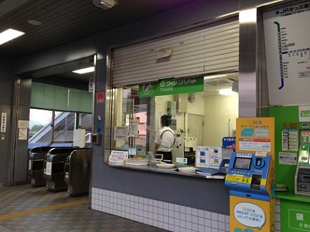 6172013安芸阿賀駅S1