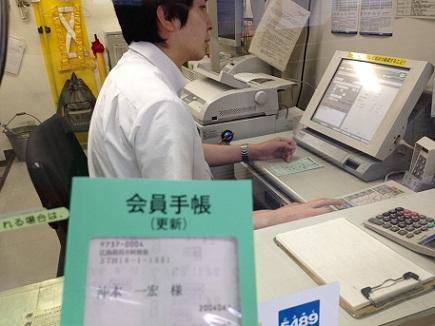 6172013安芸阿賀駅S2