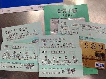 6172013安芸阿賀駅S3
