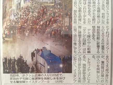 6172013中国新聞S3