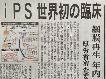 6272013中国新聞S2