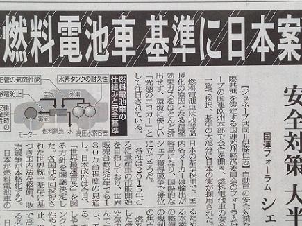 6282013中国新聞S2