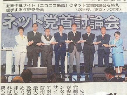 6292013中国新聞S2