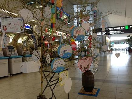 7022013広島空港S2