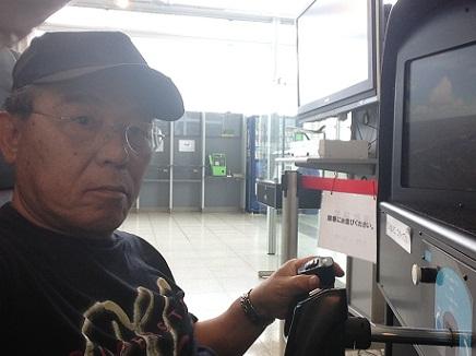 7022013広島空港S3