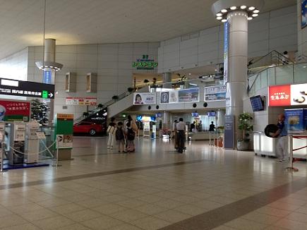 7022013広島空港S1