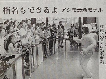 7042013中国新聞S2