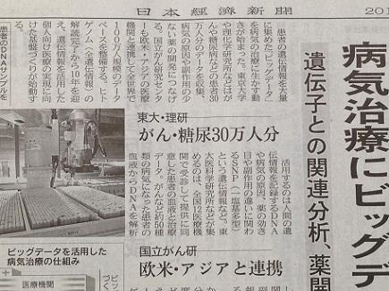 7042013中国新聞S3