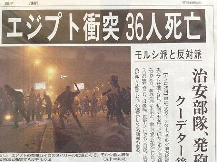 7072013中国新聞S2