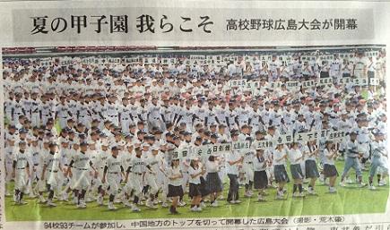7132013中国新聞S3