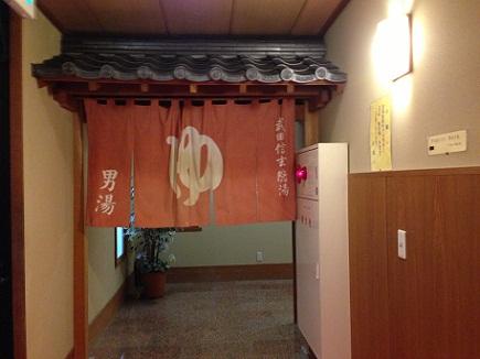 7232013信州高原旅行昼神温泉S25