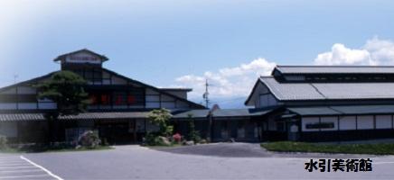 7242013信州高原旅行水引美術館S