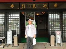 7242013信州高原旅行水引美術館SS9