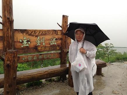 7242013信州高原旅行千畳敷S12